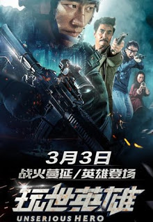 Unserious Hero (2018) (Chinese) Free Download