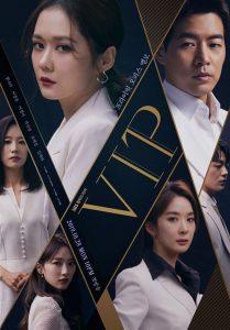 VIP (Korean Series) Season 1 Full Episodes Free Download