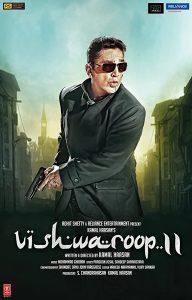 Vishwaroopam 2 (2018) (Indian) Filmyzilla Free Download