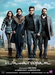 Vishwaroopam (2012) (Indian) Filmyzilla Free Download