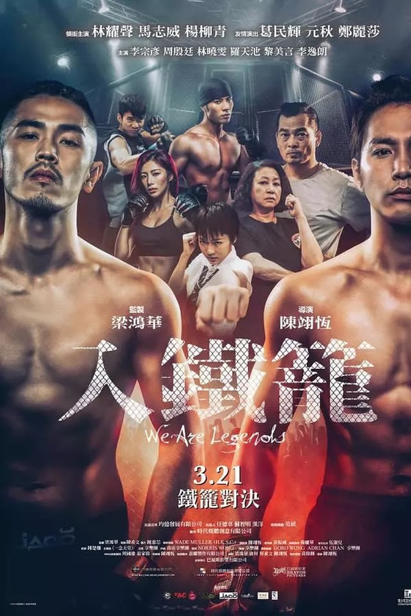 Download Movie We Are Legends (2019)