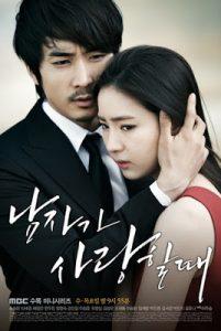 When a Man Loves (Korean Series) Season 1 Free Download