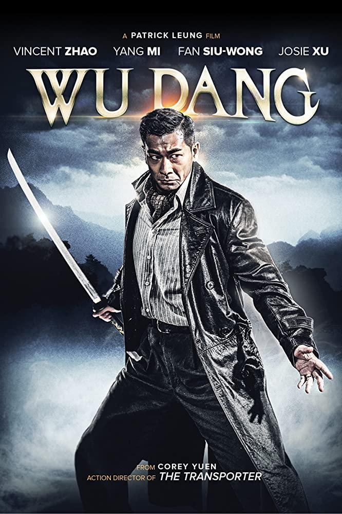 Wu Dang (2012) (Chinese) Free Download