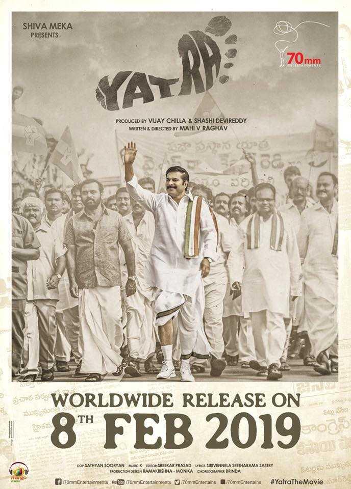 Yatra (2019) (Indian) Filmyzilla Free Download