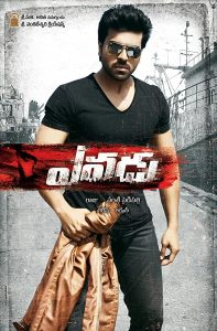Yevadu (2014) (Indian) Filmyzilla Free Download