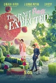 This Is Not What I Expected (2017) (Chinese) Free Download