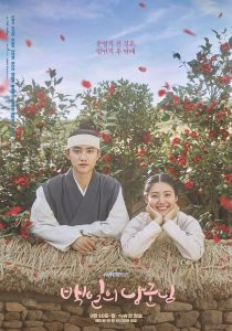 100 Days My Prince (Korean Series) Season 1 Fztvseries Free Download