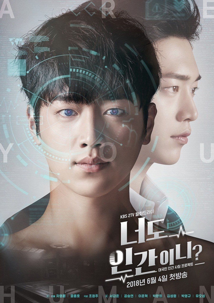 Are You Human Too (Korean Series) Season 1 Free Download