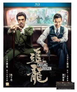 Chasing the Dragon (2017) (Chinese) Free Download