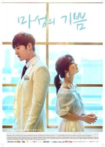 Devilish Joy (Korean Series) Season 1 Free Download