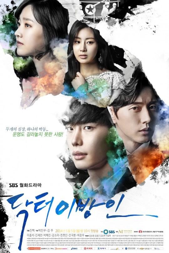 Doctor Stranger (Korean Series) Season 1 Free Download