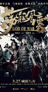 God of War (2017) (Chinese) Free Download