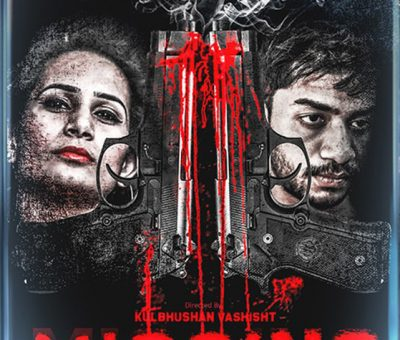 Missing (2018) (Indian) Filmyzilla Free Download