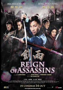 Reign of Assassins (2010) (Chinese) Free Download