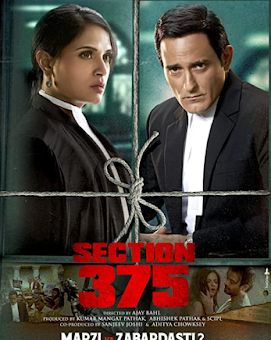 Section 375 (2019) (Indian) Filmyzilla Free Download