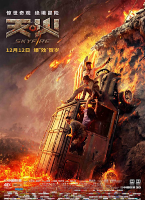 Skyfire (2019) (Chinese) Free Download