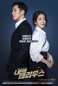 Terius Behind Me (Korean Series) Season 1 Free Download