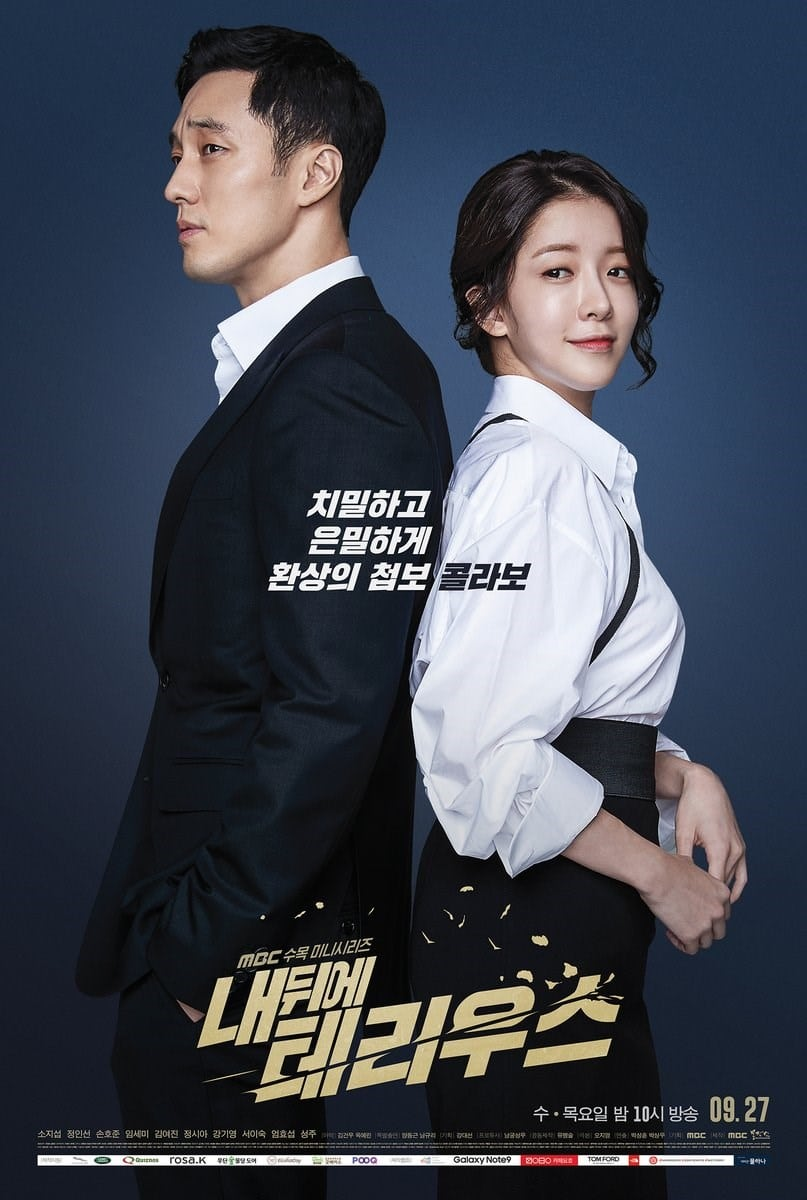 Terius Behind Me (Korean Series) Season 1 Free Download