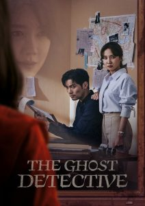 The Ghost Detective (Korean Series) Free Download