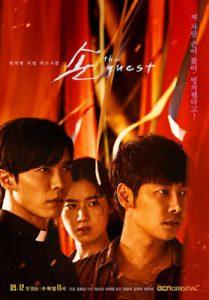 The Guest (Korean Series) Season 1 Free Download