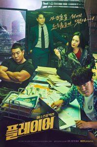 The Player (Korean Series) Season 1 Download