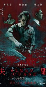 The Sleep Curse (2017) (Chinese) Free Download