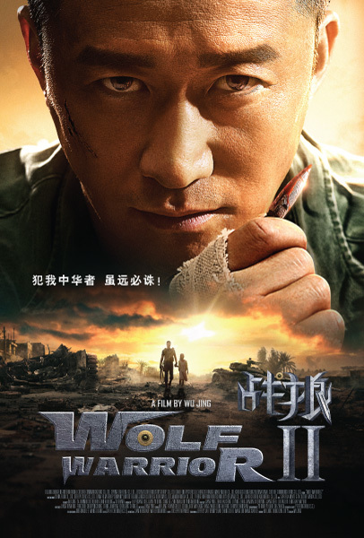 Wolf Warriors II (2017) (Chinese) Movie Download