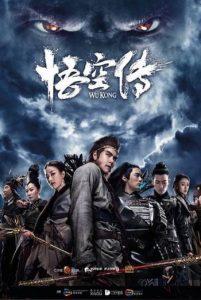Wu Kong (2017) Movie Download