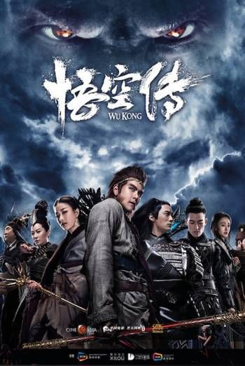 Wu Kong (2017) Movie Download