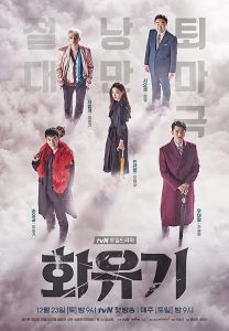 A Korean Odyssey (Korean Series) Season 1 Free Download