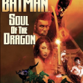 Batman Soul of the Dragon (2021) Fzmovies Free Download