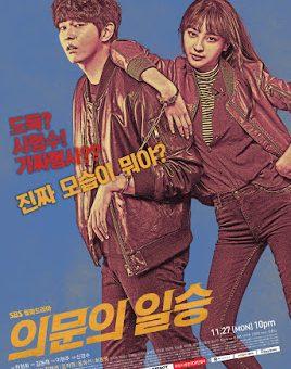 Doubtful Victory (Korean Series) Season 1 Download