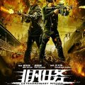 Extraordinary Mission (2017) (Chinese) Fzmovies Free Download