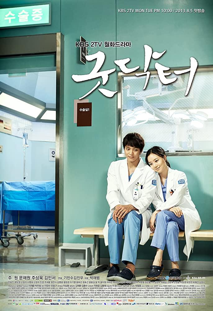 Good Doctor (Korean Series) Season 1 Free Download