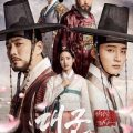 Grand Prince (Korean Series) Season 1 Download