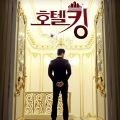 Hotel King (Korean Series) Season 1 Free Download