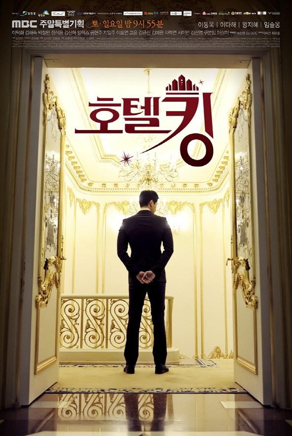 Hotel King (Korean Series) Season 1 Free Download