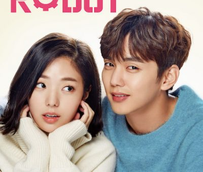 I Am Not a Robot (Korean Series) Free Download