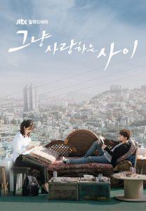 Just Between Lovers (Korean Series) Season 1 Free Download
