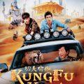Kung Fu Yoga (2017) (Chinese) Free Download