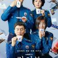 Live (Korean Series) Season 1 Free Download