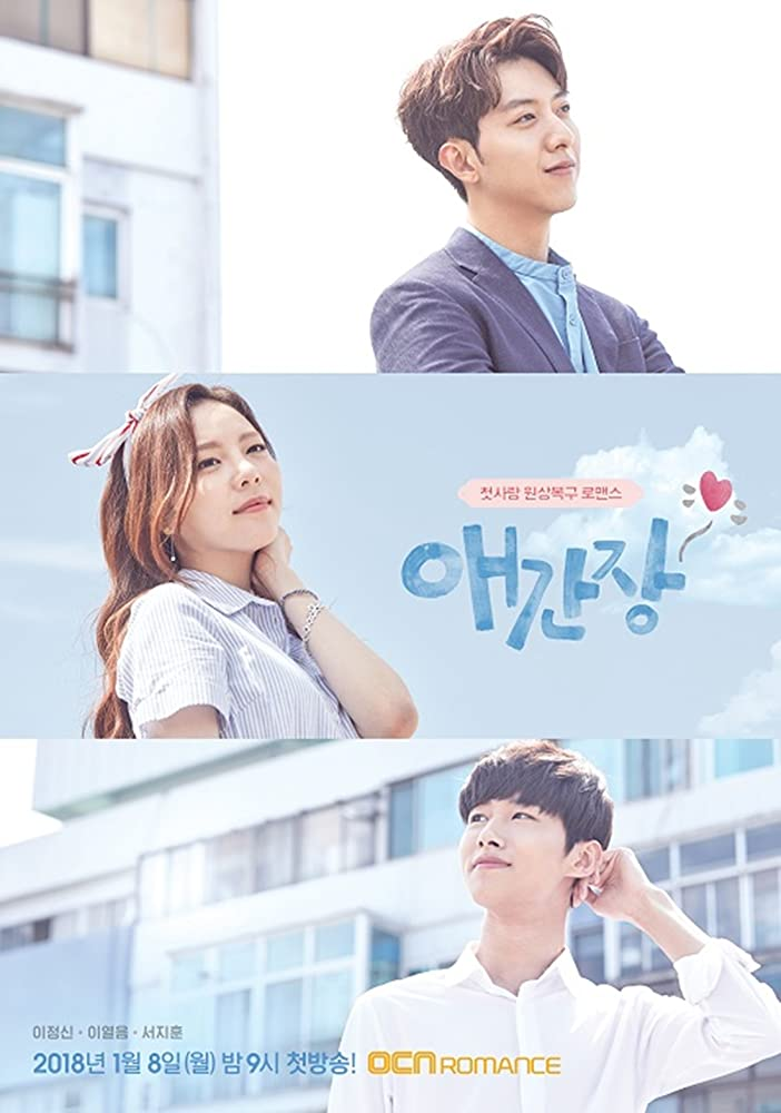 Longing Heart (Korean Series) Season 1 Free Download