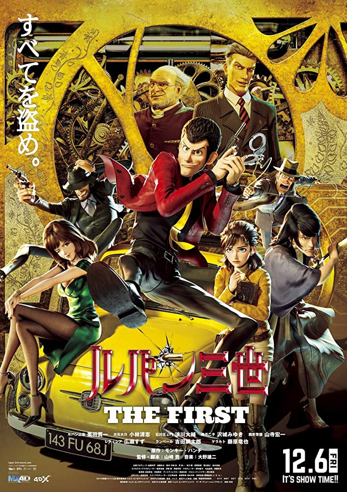 Lupin III The First (2019) Movie Download