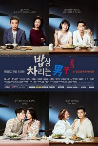 Man Who Sets The Table (Korean Series) Season 1 Free Download