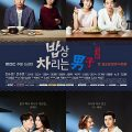 Man Who Sets The Table (Korean Series) Season 1 Free Download