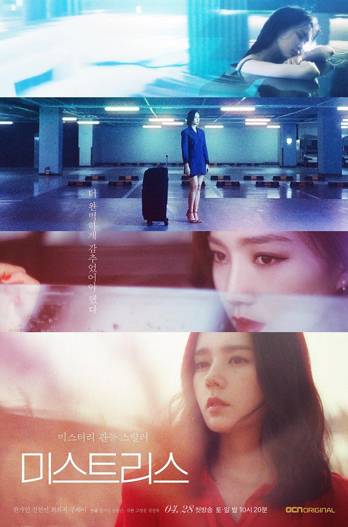 Mistress (Korean Series) Season 1 Free Download