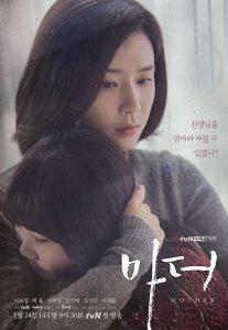 Mother (Korean Series) Season 1 Free Download