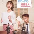 Radio Romance (Korean Series) Season 1 Free Download