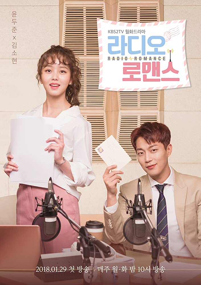 Radio Romance (Korean Series) Season 1 Free Download