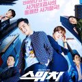 Switch Change the World (Korean Series) Season 1 Free Download